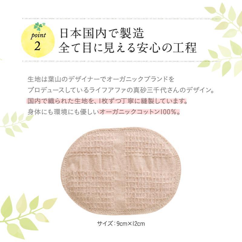 華布 オーガニックコットンのマスクインナー[薄地] 2枚入り 日本製 洗える|hanafu|05