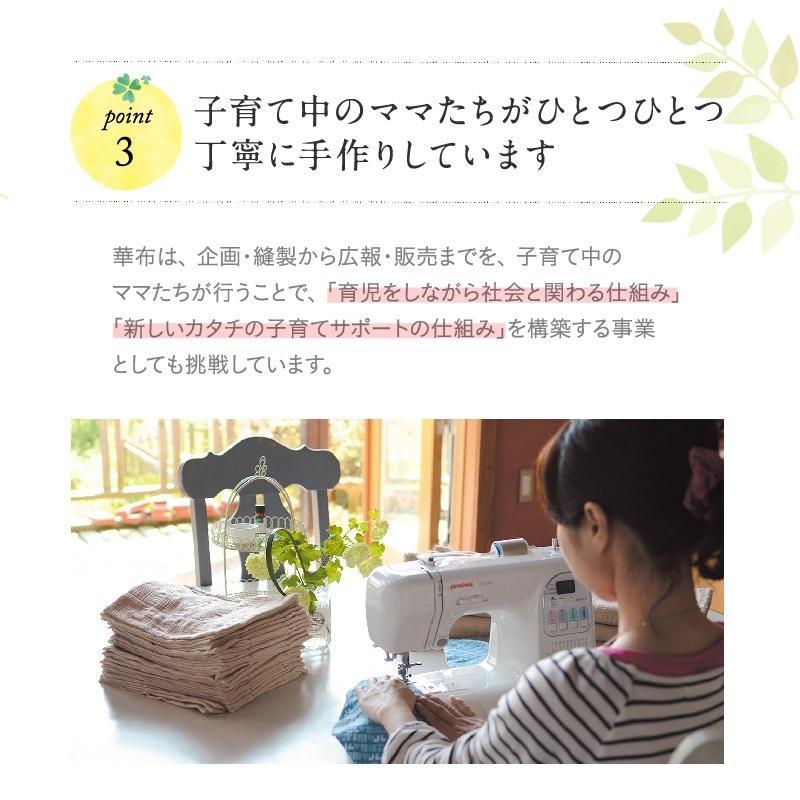 華布 オーガニックコットンのマスクインナー[薄地] 2枚入り 日本製 洗える|hanafu|06