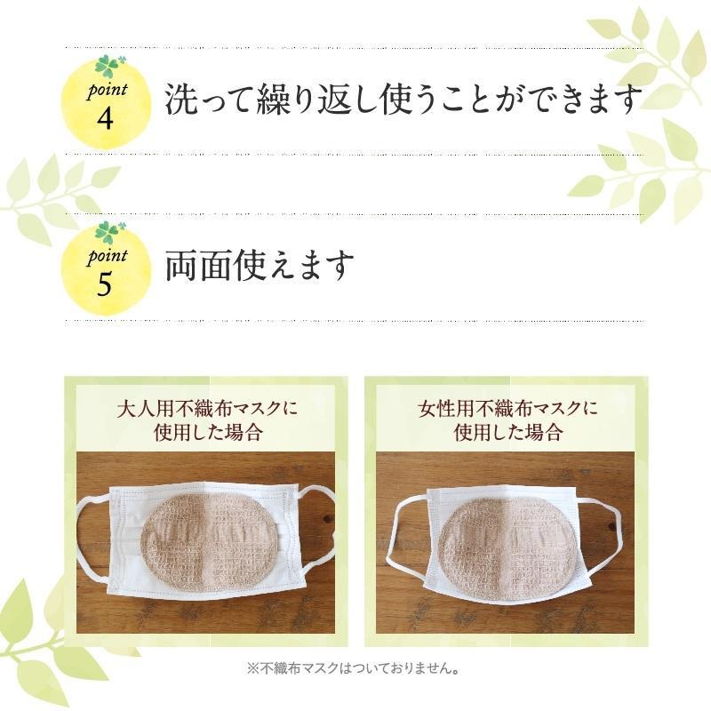 華布 オーガニックコットンのマスクインナー[薄地] 2枚入り 日本製 洗える|hanafu|07