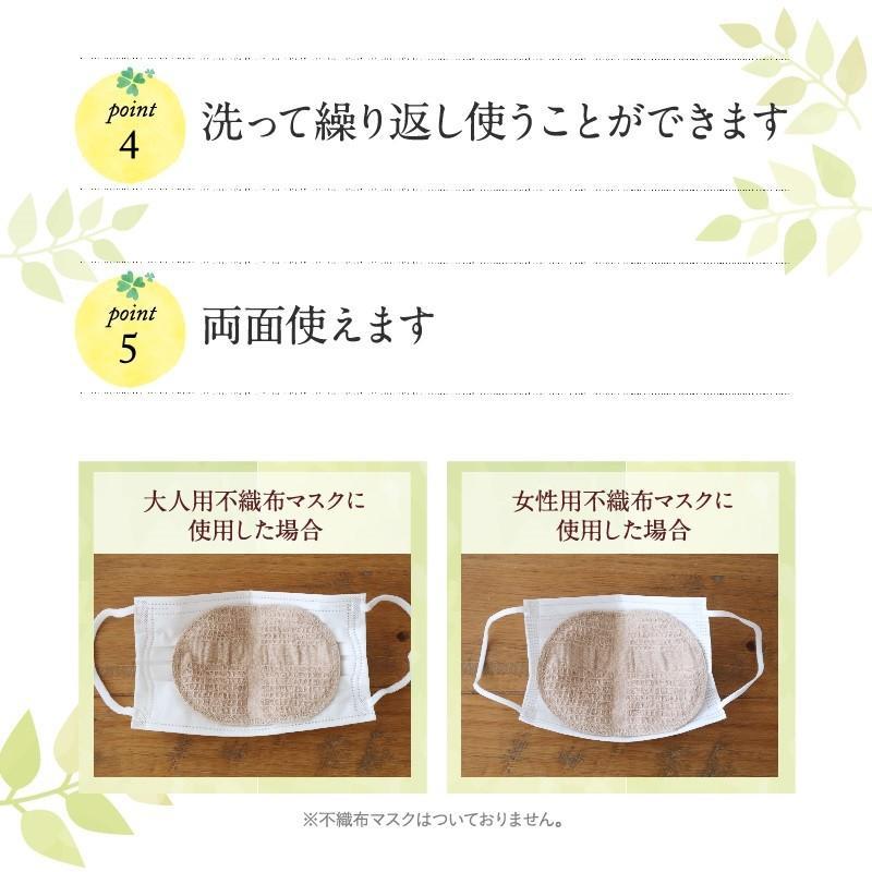 華布 オーガニックコットンのマスクインナー[薄地] 6枚入り 日本製 洗える|hanafu|07