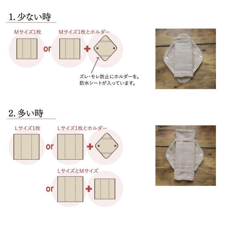 布ナプキン 福袋 セット <星セット> シンプルなスターターセット 華布 生理用 おりもの オーガニック 送料無料 2021 hanafu 14