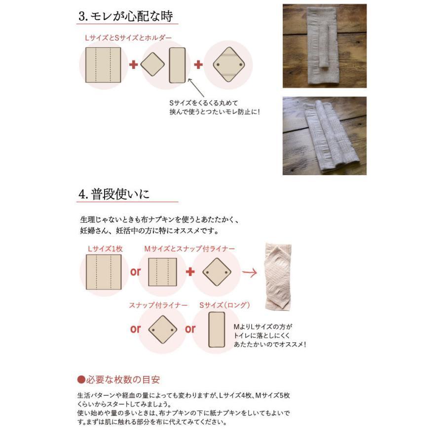 布ナプキン 福袋 セット <星セット> シンプルなスターターセット 華布 生理用 おりもの オーガニック 送料無料 2021 hanafu 15
