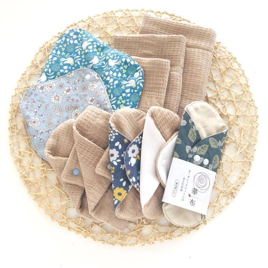 夏の福袋2021 ムレ・かぶれに 華布のオーガニックコットンの布ナプキン ホルダー おりものライナー全10枚 色柄お任せ  数量限定 日本製 シルク 草木染め|hanafu|02