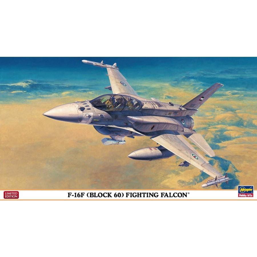 ハセガワ 1/72 飛行機シリーズ F-16F ブロック60 ファイティングファルコン