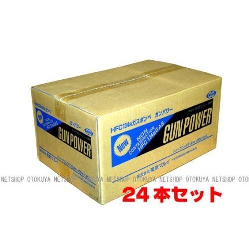 東京マルイ ガンパワー HFC134a ガス 400g缶 24缶セット(9600g) - 純正品 -