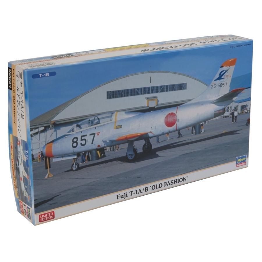 ハセガワ 1/72 富士T-1A/B オールドファッション 2機セット 02034