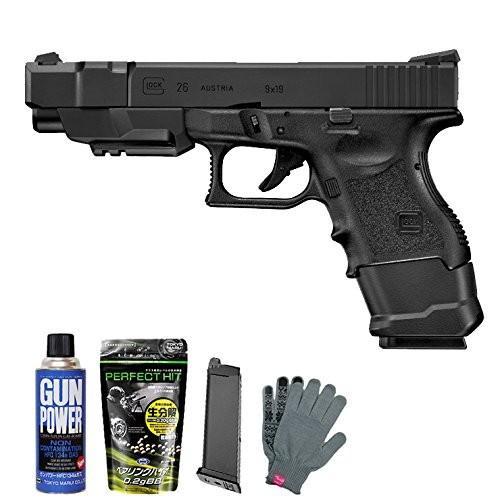 グロック26 ADVANCE(ガスブローバックガン フルセット : Glock26 本体+スペアマガジン+BB弾+ガス+オリジナル軍手)