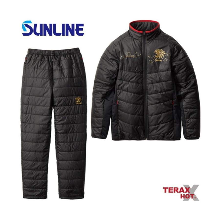 サンライン(SUNLINE) キルティングミドラースーツ SUW-3227 L