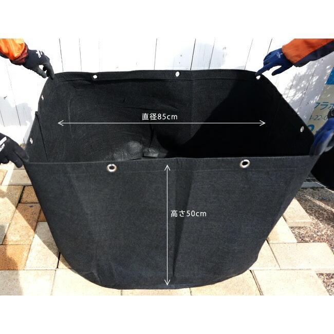 根域制限ガーデンバッグ メーカー直送 直径85cm×深さ50cm 信用