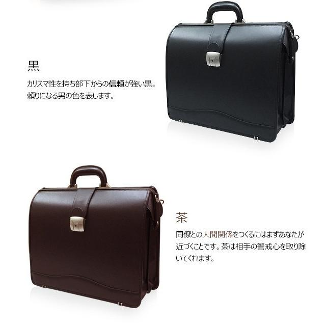 男の憧れ ドクターバッグ ビジネス [0715] エードネット ダレスバッグ ビジネス鞄 コンビカラー