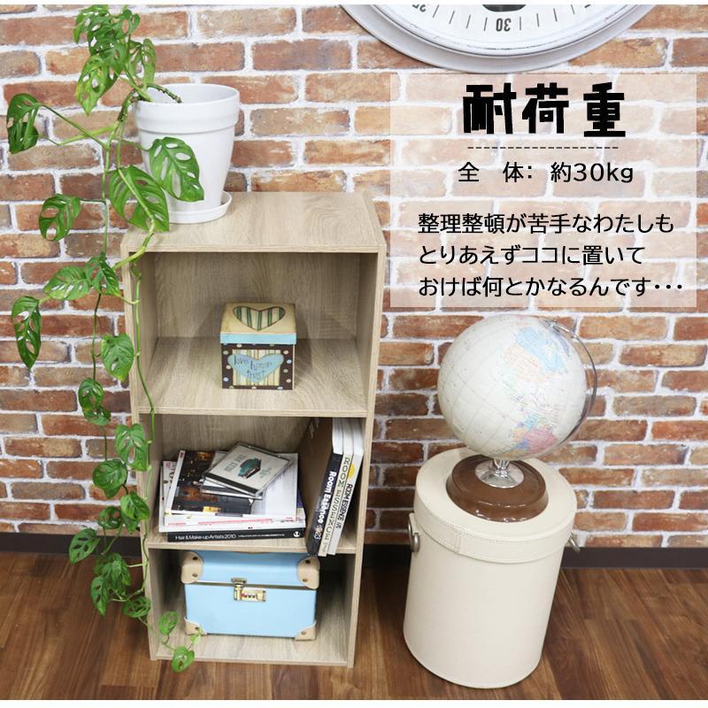 送料無料 通販 4段カラーボックス 収納ボックス 収納ケース 特価キャンペーン 本棚 整理棚 ダークブラウン ナチュラル ベージュ ホワイト ラック チェスト