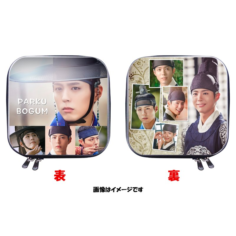 パクボゴム メイルオーダー パク ボゴム 両面写真付き DVDケース CDケース 03 四角 安売り