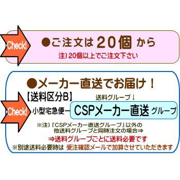 プチギフト お菓子 結婚式 ウェディング ブライダル「チョコっと愛あい傘(チョコ)」 CS1320-1098 hanakobo-wedding 06