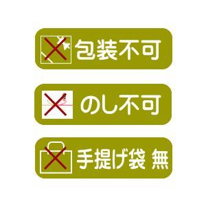 プチギフト お菓子 結婚式 ウェディング ブライダル「チョコっと愛あい傘(チョコ)」 CS1320-1098 hanakobo-wedding 07