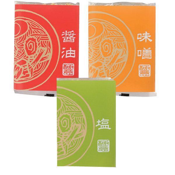 手土産 お礼 お返しギフト「GOKUI〜極意〜ラーメンセット」結婚式 引出物 引き出物にもOGA702-1343 hanakobo-wedding 02