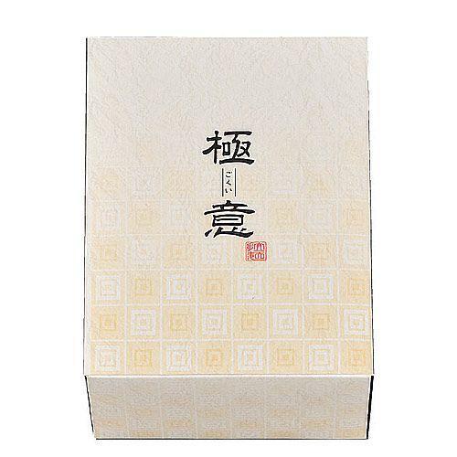 手土産 お礼 お返しギフト「GOKUI〜極意〜ラーメンセット」結婚式 引出物 引き出物にもOGA702-1343 hanakobo-wedding 03