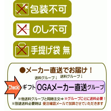 手土産 お礼 お返しギフト「GOKUI〜極意〜ラーメンセット」結婚式 引出物 引き出物にもOGA702-1343 hanakobo-wedding 04