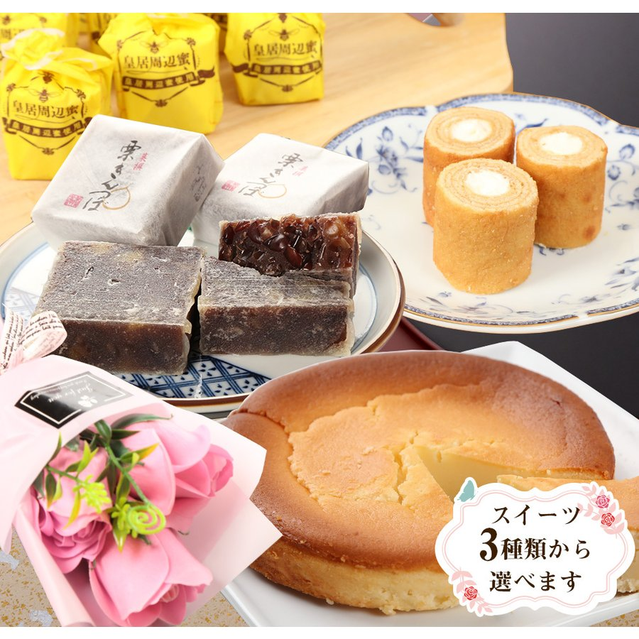 母の日 花とスイーツ 2021 プレゼント お菓子とソープフラワーのセット ギフト  3種から選べる|hanamankai