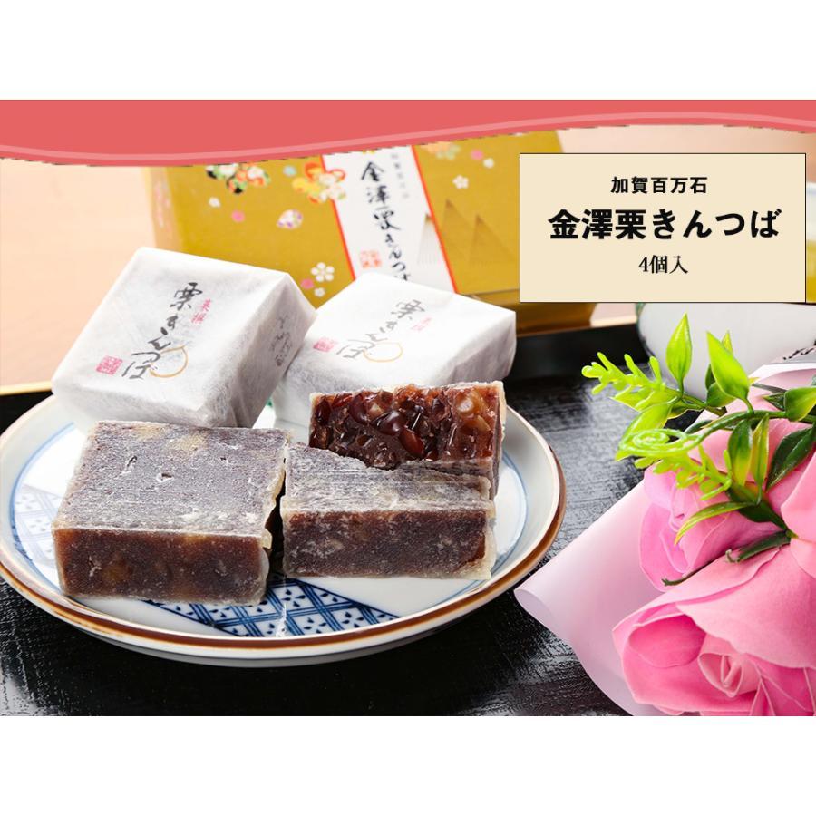 母の日 花とスイーツ 2021 プレゼント お菓子とソープフラワーのセット ギフト  3種から選べる|hanamankai|02