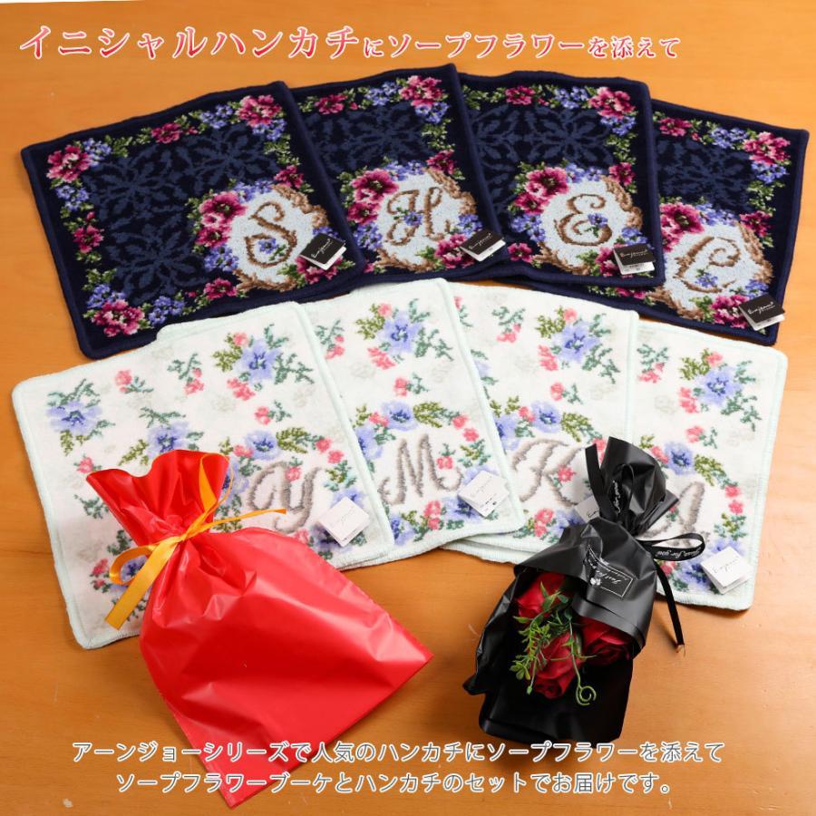 母の日 2021 ギフト プレゼント ハンカチ&ソープフラワー flower アーンジョーシリーズで人気のイニシャル 8種類から選べます hanamankai