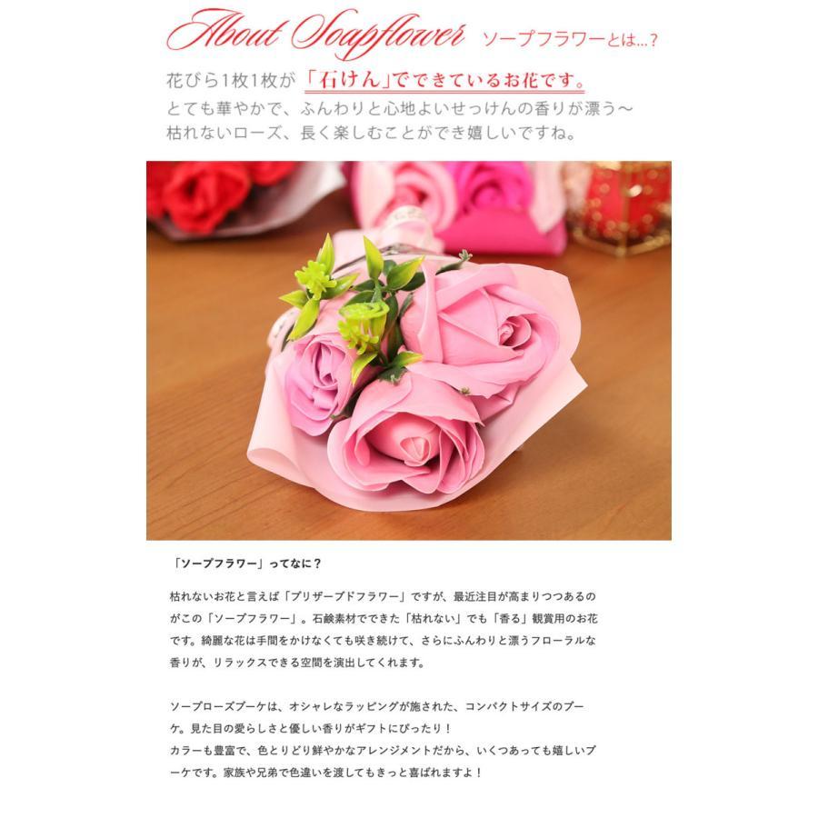 母の日 2021 ギフト プレゼント ハンカチ&ソープフラワー flower アーンジョーシリーズで人気のイニシャル 8種類から選べます hanamankai 02