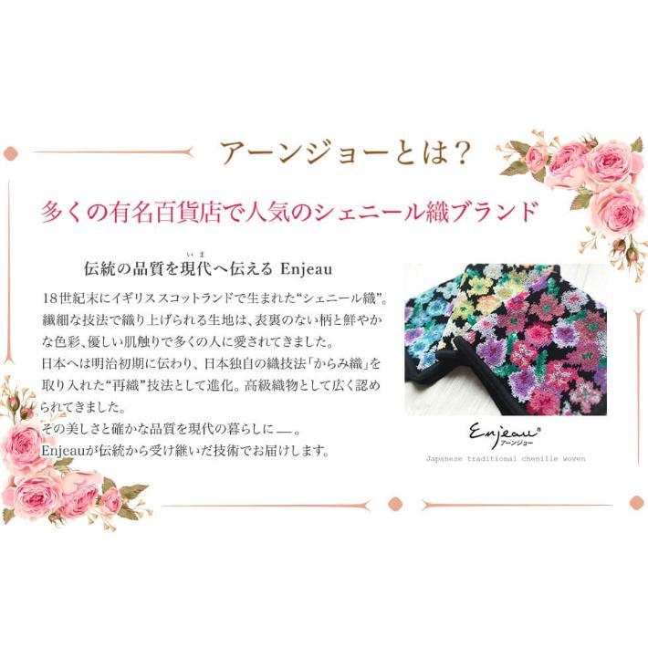 母の日 2021 ギフト プレゼント ハンカチ&ソープフラワー flower アーンジョーシリーズで人気のイニシャル 8種類から選べます hanamankai 03