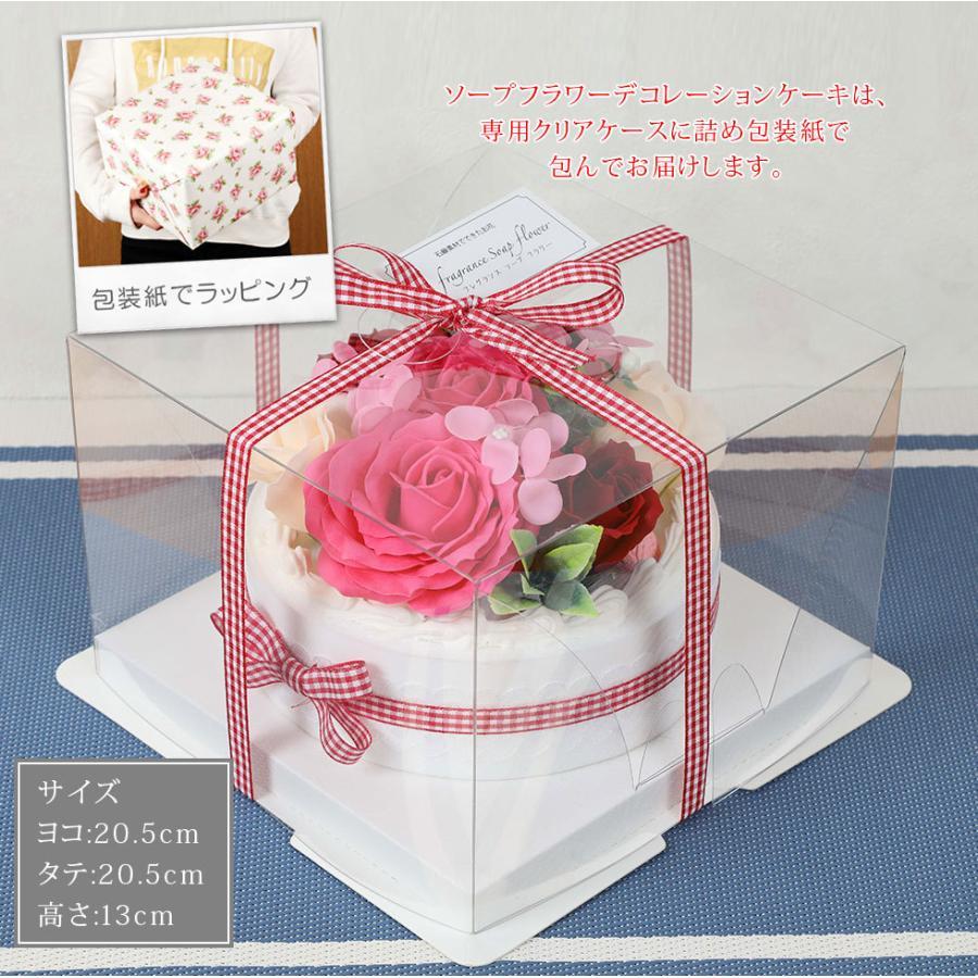 母の日  2021 ギフト プレゼント花 選べるギフト ソープフラワーボックス ラウルベアのブーケセット hanamankai 12