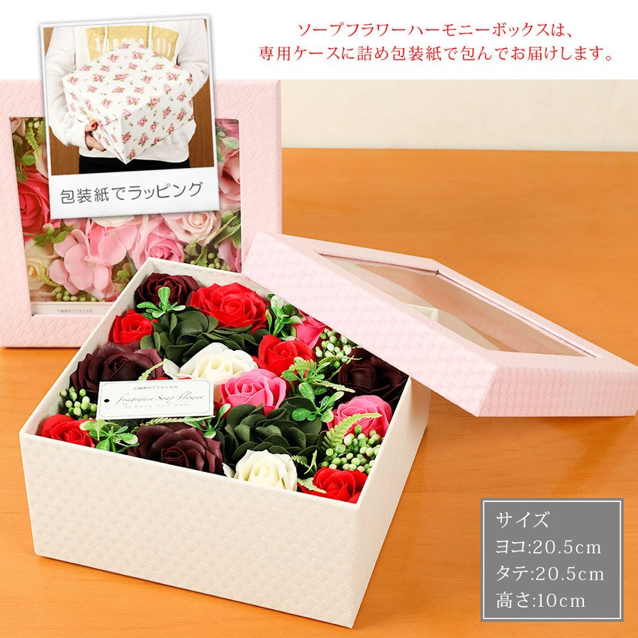 母の日  2021 ギフト プレゼント花 選べるギフト ソープフラワーボックス ラウルベアのブーケセット hanamankai 15