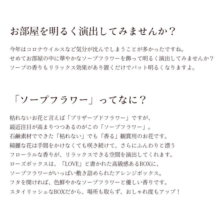 母の日  2021 ギフト プレゼント花 選べるギフト ソープフラワーボックス ラウルベアのブーケセット hanamankai 03