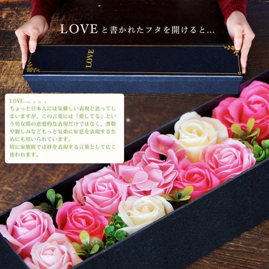 母の日  2021 ギフト プレゼント花 選べるギフト ソープフラワーボックス ラウルベアのブーケセット hanamankai 04