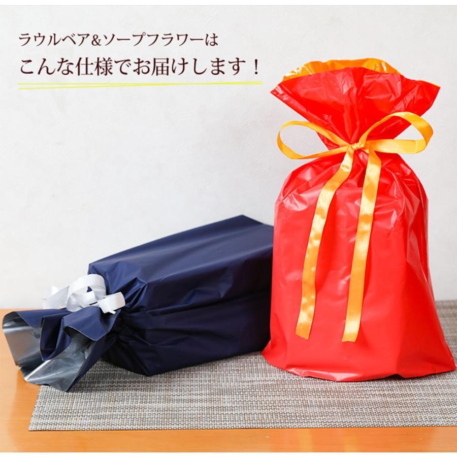 母の日  2021 ギフト プレゼント花 選べるギフト ソープフラワーボックス ラウルベアのブーケセット hanamankai 09