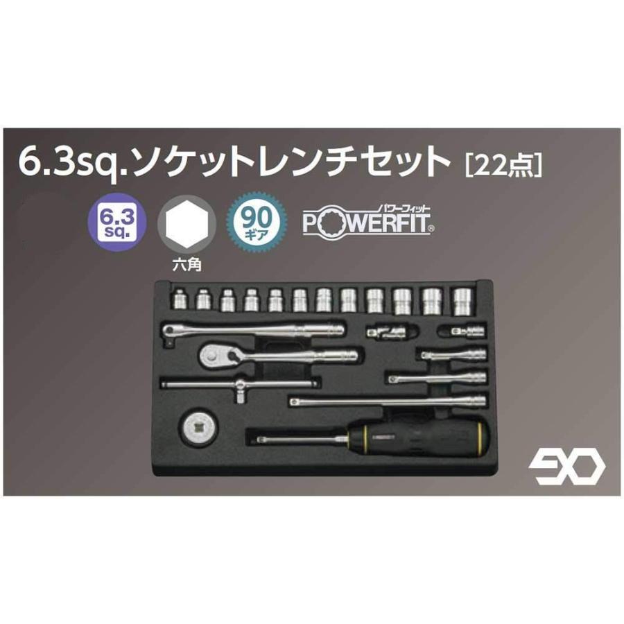 京都機械工具(KTC) ソケットレンチセット ネプロス NTB222XA 差込角:6.3mm 22点 1セット