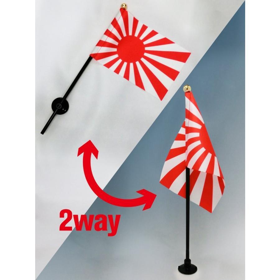 海軍旗 ミニフラッグ ポール 吸盤付き 高級テトロン製 hanamaru-store 03