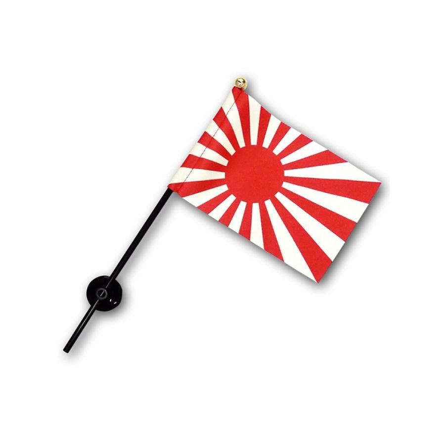 海軍旗 ミニフラッグ ポール 吸盤付き 高級テトロン製 hanamaru-store 07