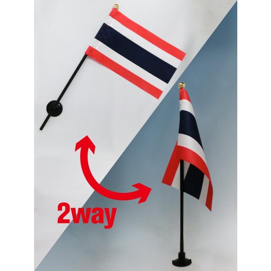 タイ 国旗 ミニフラッグ ポール 吸盤付き 高級テトロン製|hanamaru-store