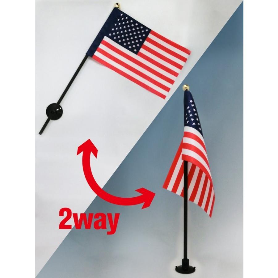 アメリカ 国旗 ミニフラッグ ポール 吸盤付き 高級テトロン製|hanamaru-store|03