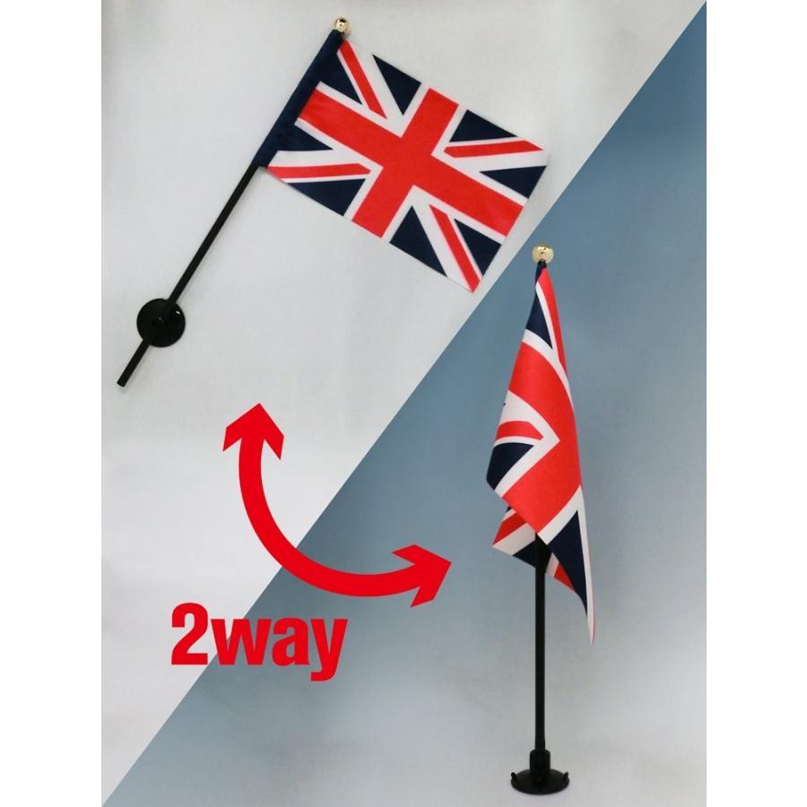 イギリス 国旗 ミニフラッグ ポール 吸盤付き 高級テトロン製|hanamaru-store|07