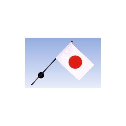 ミニフラッグ国旗 日の丸サイズ10.5×15.7cm ポール吸盤付き|hanamaru-store|03