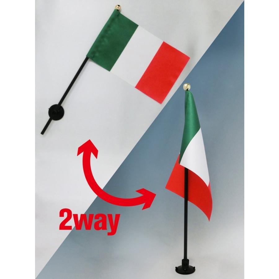 イタリア 国旗 ミニフラッグ ポール 吸盤付き 高級テトロン製 hanamaru-store 02