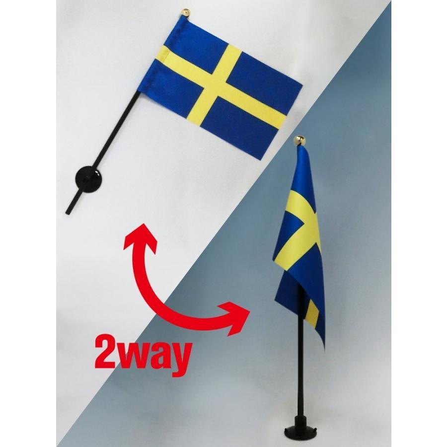 スウェーデン 国旗 ミニフラッグ ポール 吸盤付き 高級テトロン製|hanamaru-store|07