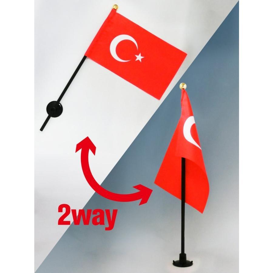 トルコ 国旗 ミニフラッグ ポール 吸盤付き 高級テトロン製|hanamaru-store|04