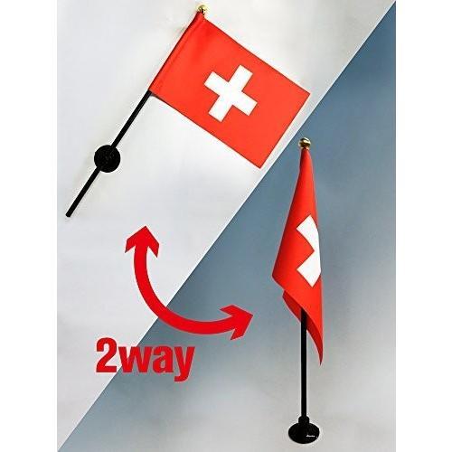 スイス 国旗 ミニフラッグ ポール 吸盤付き 高級テトロン製|hanamaru-store