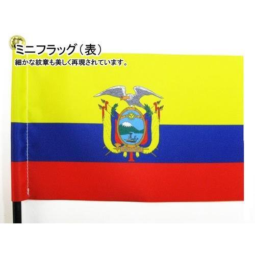 スイス 国旗 ミニフラッグ ポール 吸盤付き 高級テトロン製|hanamaru-store|04
