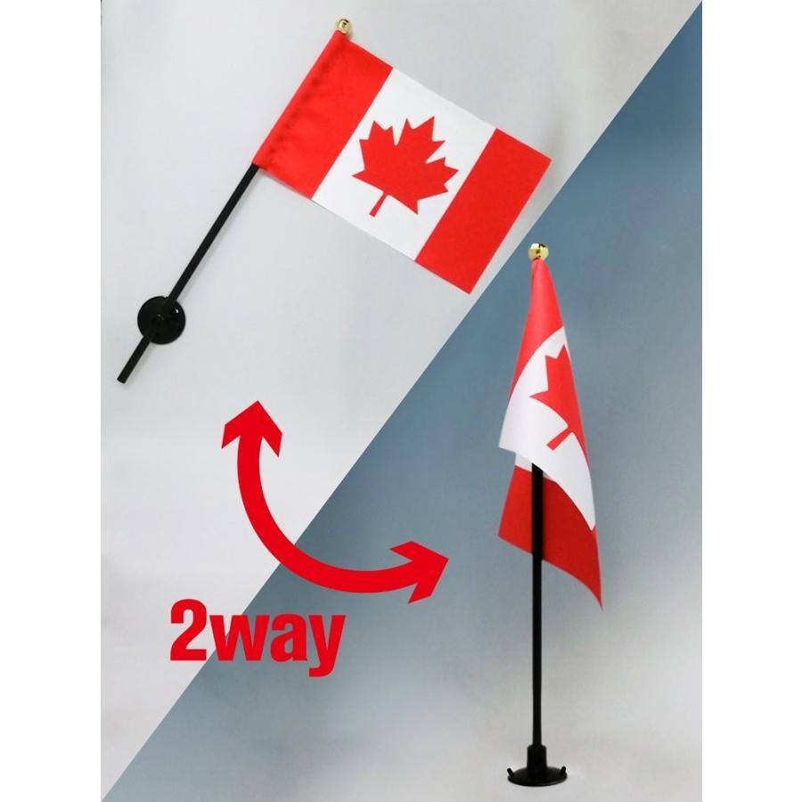 カナダ 国旗 ミニフラッグ ポール 吸盤付き 高級テトロン製|hanamaru-store|04
