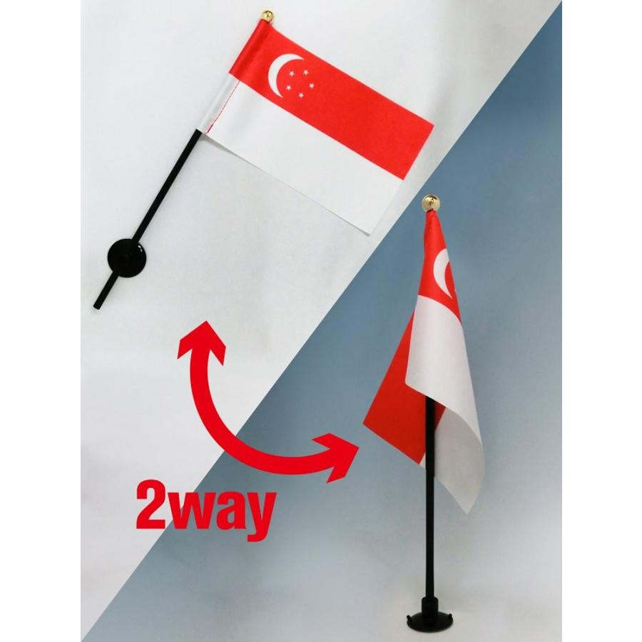 シンガポール 国旗 ミニフラッグ ポール 吸盤付き 高級テトロン製 hanamaru-store 06