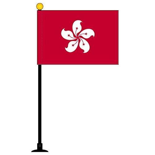 香港 ホンコン 国旗 ミニフラッグ ポール 吸盤付き 高級テトロン製|hanamaru-store