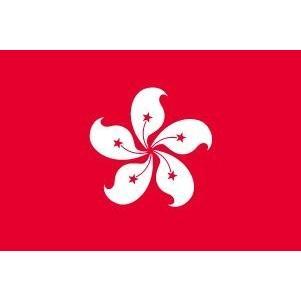 香港 ホンコン 国旗 ミニフラッグ ポール 吸盤付き 高級テトロン製|hanamaru-store|03