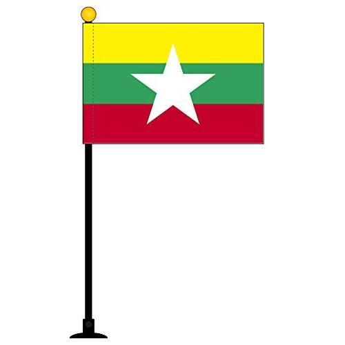 新ミャンマー国旗ミニフラッグ ポール 吸盤付き 高級テトロン製|hanamaru-store
