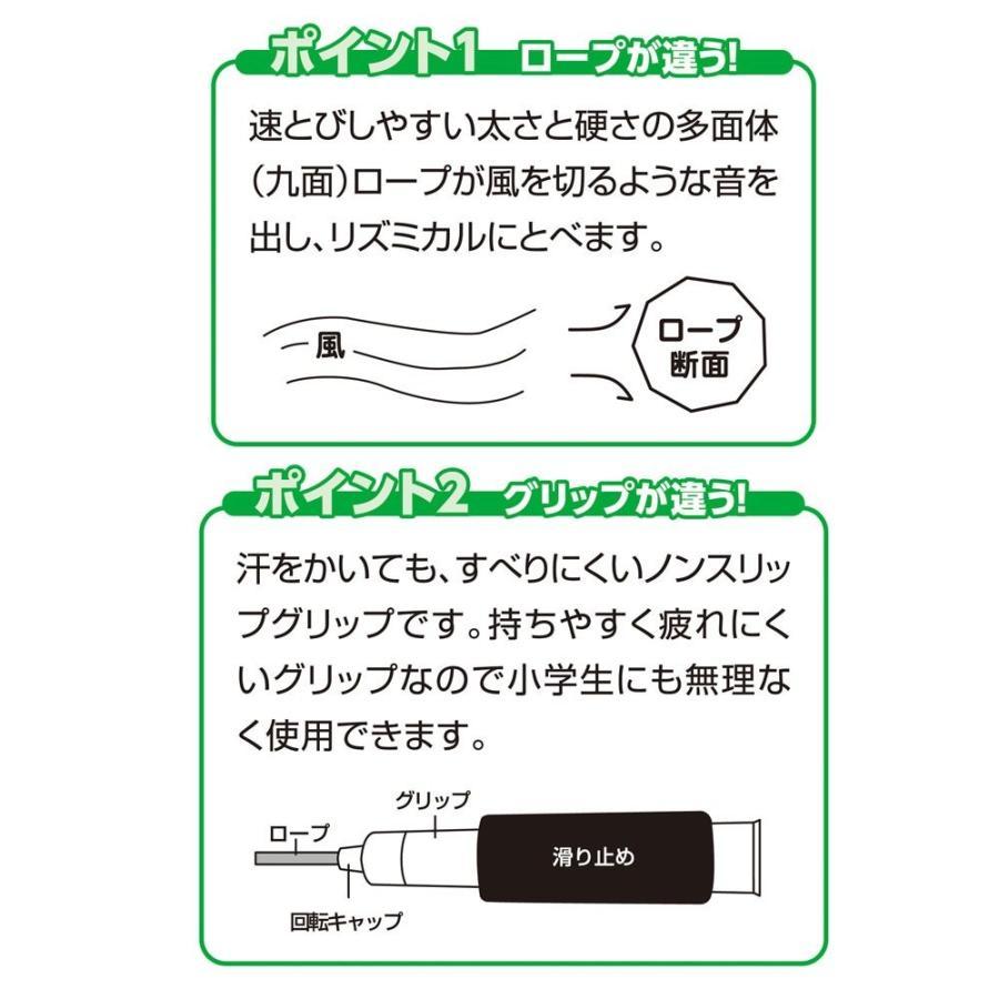 デビカ 縄跳び 瞬足 なわとび 全長2m70cm ピンク 100516|hanamaru-store|04