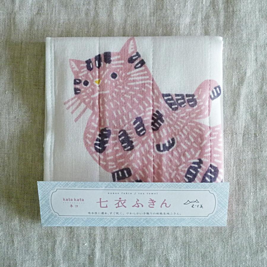 むす美 katakata ネコ 七衣ふきん |hanamomimo-zakkaten|06